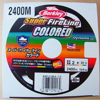 バークレー(BARCLAY)のスーパーファイヤーライン カラード 2号 2400m 新品(釣り糸/ライン)