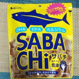 サバチSABACHI(菓子/デザート)