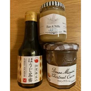カルディ(KALDI)のKALDI カルディ ほうじ茶蜜 とろける北海道ミルク マロンクリーム(缶詰/瓶詰)