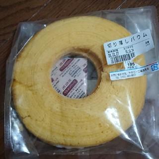 治一郎バウムクーヘン ★ 195g(菓子/デザート)