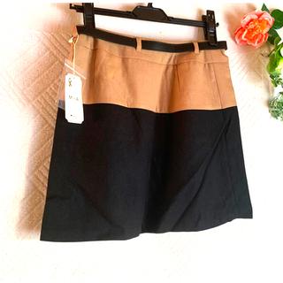 ミーア(MIIA)のミーア ベルト付きバイカラースカート(ひざ丈スカート)