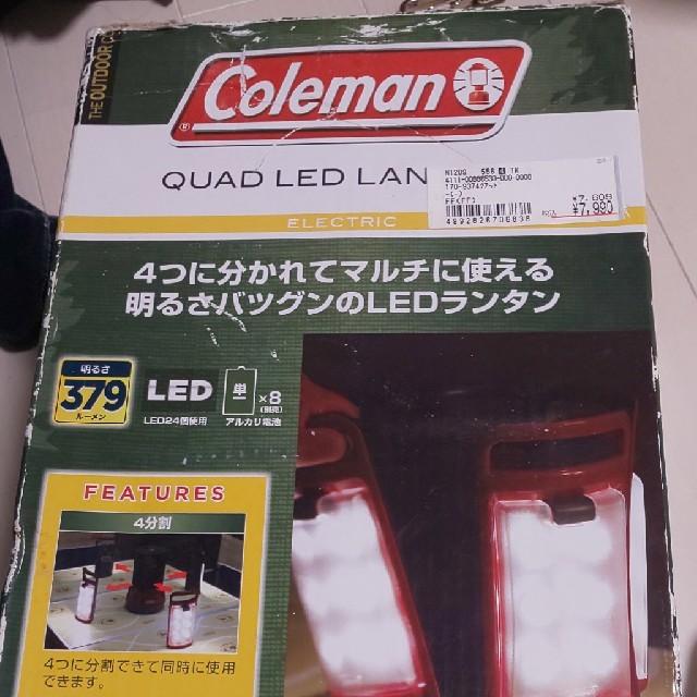 Coleman(コールマン)のColeman☆動作確認済み インテリア/住まい/日用品の机/テーブル(アウトドアテーブル)の商品写真