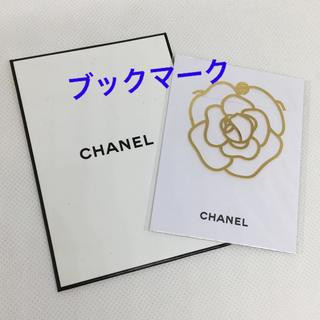 シャネル(CHANEL)のCHANEL ブックマーク/ノベルティ カメリア型(しおり/ステッカー)