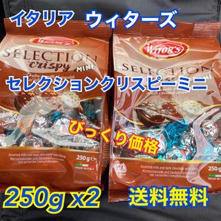 ウィターズ セレクションクリスピーミニ250g x2 イタリア(菓子/デザート)