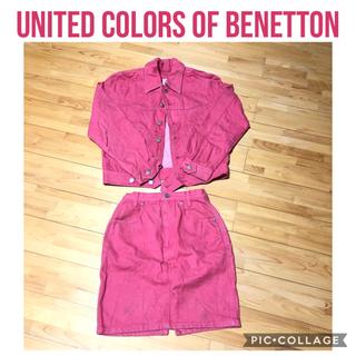 ベネトン(BENETTON)の他サイト出品中 ピンク Gジャン デニムセットアップ(Gジャン/デニムジャケット)
