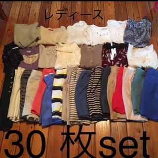 トランテアンソンドゥモード(31 Sons de mode)の感謝sale❤️3399❤️レディース まとめ売り② 30 枚set(セット/コーデ)