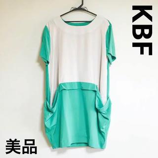 ケービーエフ(KBF)の美品KBFバイカラーワンピース(ひざ丈ワンピース)
