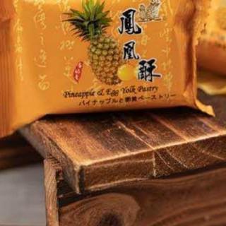 台湾パイナップルケーキ小潘蛋糕坊 鳳凰酥