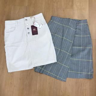 ROPE - 新品スカート2枚セット