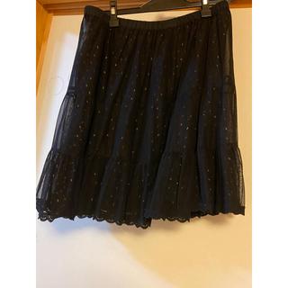 フランシュリッペ(franche lippee)のフランシュリッペ チュール スカート  ラメ ドット FL5  大きいサイズ(ひざ丈スカート)