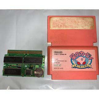 ファミリーコンピュータ(ファミリーコンピュータ)のセーブ電池交換ずみ ファミコンソフト 星のカービィ 夢の泉の物語(家庭用ゲームソフト)