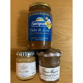 カルディ(KALDI)のKALDI ミルクキャラメル とろける北海道ミルク マロンクリーム(缶詰/瓶詰)