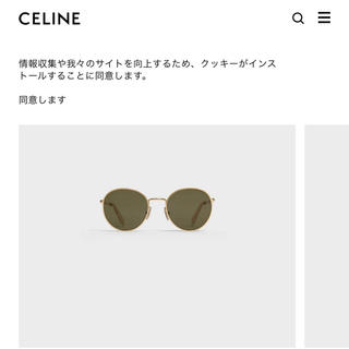celine - CELINE*未使用 サングラス メタルフレーム06 ウィメンズ