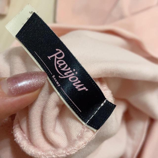 Ravijour(ラヴィジュール)のラヴィ💓ルームウェア😍 レディースのルームウェア/パジャマ(ルームウェア)の商品写真