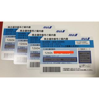 エーエヌエー(ゼンニッポンクウユ)(ANA(全日本空輸))のANA 株主優待 割引券 4枚(航空券)