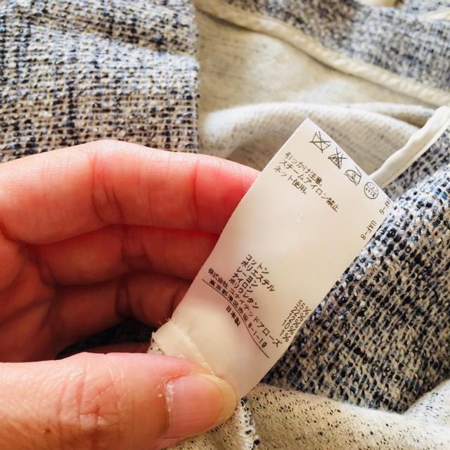 UNITED ARROWS(ユナイテッドアローズ)の最終値下げ☆ユナイテッドアローズ ノーカラージャケット レディースのジャケット/アウター(ノーカラージャケット)の商品写真