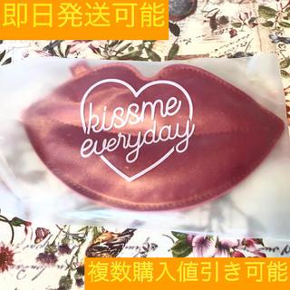 キスミーコスメチックス(Kiss Me)のキスミー リップ ポーチ 新品未開封 送料込 韓国ファッション(ポーチ)