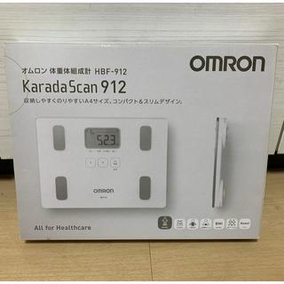オムロン(OMRON)のrui様専用 オムロン 体重体組成形(体重計)(体重計/体脂肪計)