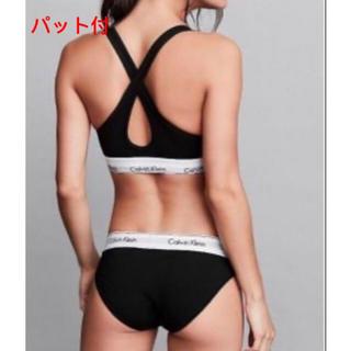 カルバンクライン(Calvin Klein)のパット付 ブラックブラとショーツ カルバンクライン(ブラ&ショーツセット)
