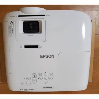 EPSON - EPSON EH-TW5650