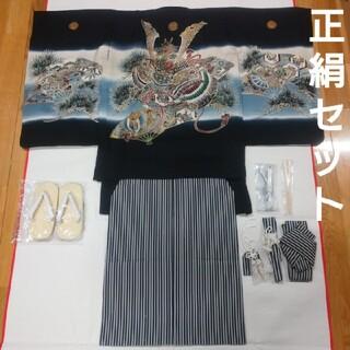 ラクマ限定価格【袴も正絹!】七五三 五歳 男の子 着物 羽織 袴 小物 セット(和服/着物)