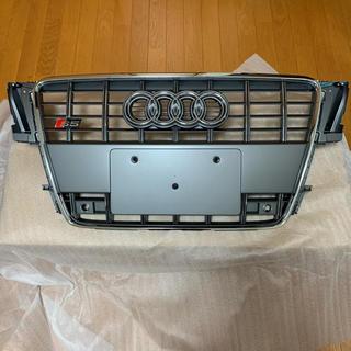 AUDI - Audi S5 純正グリル(B8)