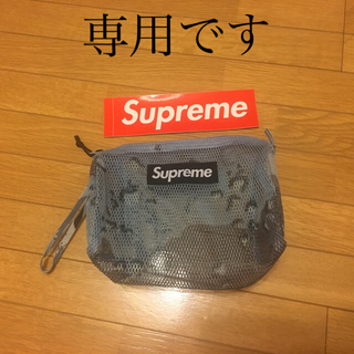 シュプリーム(Supreme)のsupreme  utility pouch  (ポーチ)