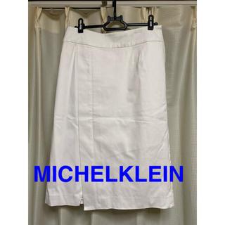 ミッシェルクラン(MICHEL KLEIN)のMICHELKLEIN   タイトスカート 38(M)(ひざ丈スカート)