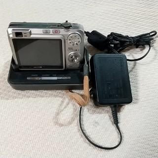 カシオ(CASIO)のデジカメカシオ エクシリム EX-Z850(コンパクトデジタルカメラ)