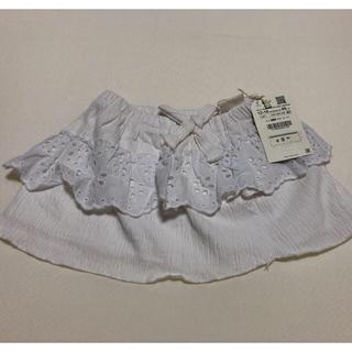 ザラキッズ(ZARA KIDS)の新品未使用タグ付き コットンレーススカート(スカート)