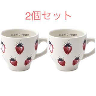 ジェラートピケ(gelato pique)のストロベリー マグカップ いちごマグ 2色セット◆ジェラートピケ 新品未使用(グラス/カップ)