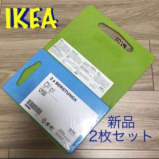 イケア(IKEA)の新品 IKEA イケア  まな板 2枚セット(調理道具/製菓道具)