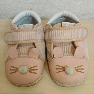 15cm☆うさぎ☆履きやすい靴(スニーカー)