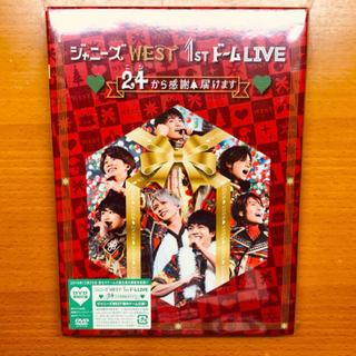 ジャニーズWEST - ジャニーズWEST 初回DVD