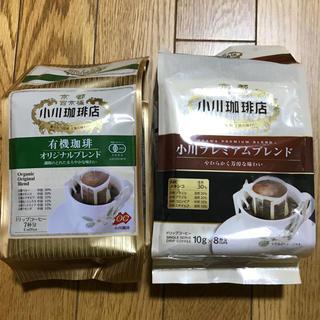 小川珈琲 - 小川珈琲店 ドリップコーヒー