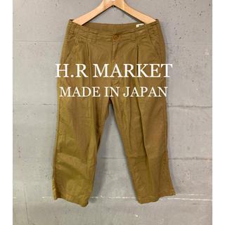 ハリウッドランチマーケット(HOLLYWOOD RANCH MARKET)のH.R MARKET ワンタックチノパン!日本製! (チノパン)