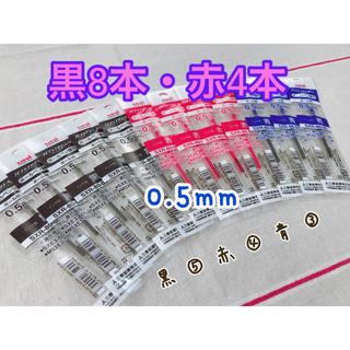 ミツビシエンピツ(三菱鉛筆)のジェットストリーム替芯 0.5mm 2色12本(ペン/マーカー)