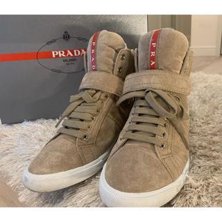 プラダ(PRADA)の23.5〜24cm PRADA SPORT(ブーツ)