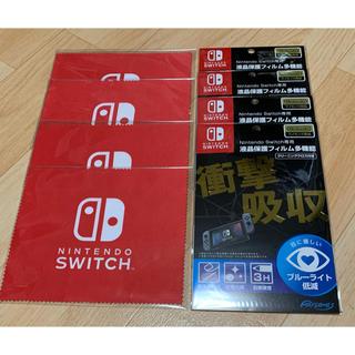 ニンテンドースイッチ(Nintendo Switch)のNintendo Switch 液晶保護フィルムとクロス 4セット(家庭用ゲーム機本体)