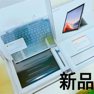 マイクロソフト(Microsoft)の新品 surface pro 7 8g 256g office フルセット(ノートPC)