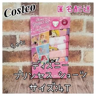 コストコ - ディズニー プリンセス ショーツ 4T コストコ