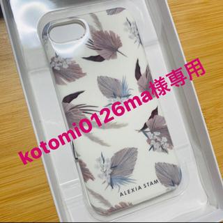アリシアスタン(ALEXIA STAM)のkotomi0126ma様専用 アリシアスタン iPhoneケース(iPhoneケース)