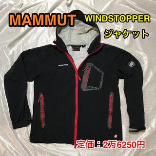 マムート(Mammut)の【良品】 MAMMUT マムート ウインドストッパー 防風軽量ジャケット(ナイロンジャケット)