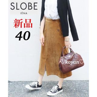 IENA SLOBE - 新品★スローブイエナ★細コール台形ミモレスカート コーデュロイスカート
