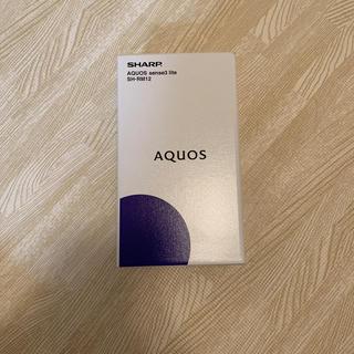 シャープ(SHARP)の【新品未開封】AQUOS sense3 lite SH-RM12 ブラック(スマートフォン本体)