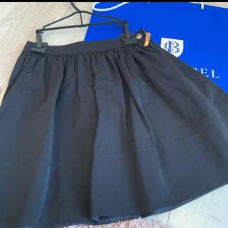 バーバリーブルーレーベル(BURBERRY BLUE LABEL)のバーバリー スカート (ひざ丈スカート)