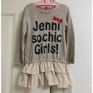 JENNI - ジェニイの可愛いフリルワンピース120cm