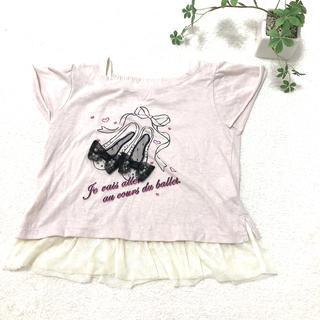 アクシーズファム(axes femme)のaxes femme トップス Tシャツ 110cm 女の子 アクシーズファム(Tシャツ/カットソー)