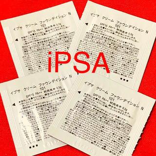 イプサ(IPSA)の4点セット✨クリームファウンデーション N 101♡IPSA イプサ(ファンデーション)
