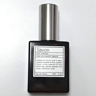 オゥパラディ(AUX PARADIS)のauxparadis Savon 15ml(香水(女性用))